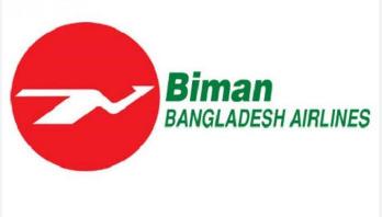 Biman cancels all domestic flights