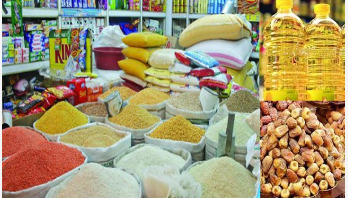 Stop increase of prices of essentials