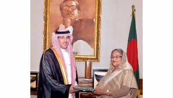 Saudi King invites PM to Arabic Islamic Summit