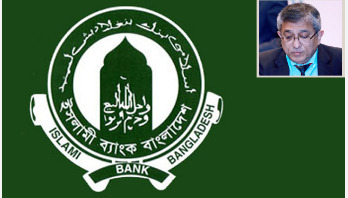 IBBL vice chairman Ahsanul removed