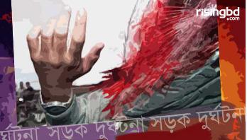 গোপালগঞ্জে পৃথক সড়ক দুর্ঘটনায় আহত ১৮
