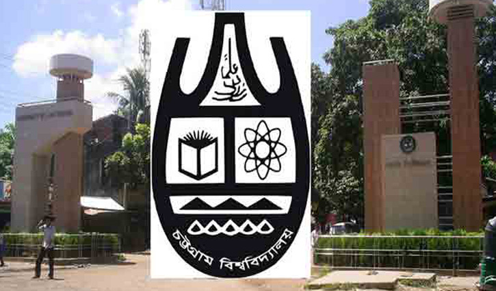 CU scraps chance to sit for 2nd time entry test