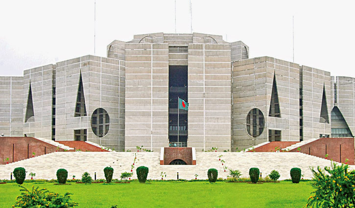 Tk 315cr budget for Parliament approved