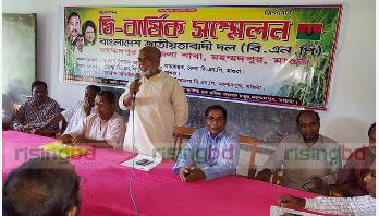 প্রত্যক্ষ ভোটে মহম্মদপুরে বিএনপির কমিটি গঠন