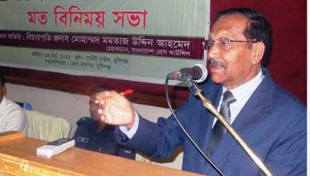 'বাজেটে সাংবাদিকদের জন্য আলাদা বরাদ্দ দিন'