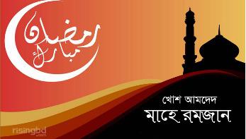 মোমিন বান্দা সর্বদাই আল্লাহর এবাদত করবে