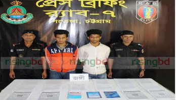 Two 'militant siblings' held in Ctg