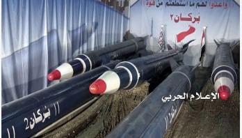 Yemen's Houthis fire missile at Saudi Arabia's Riyadh
