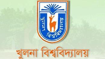 KU admission test results published