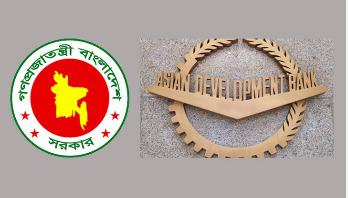 ADB to provide $260m to Bangladesh