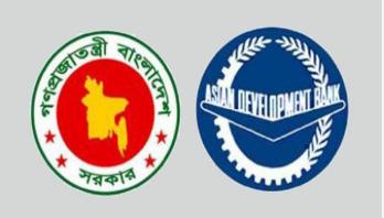 Govt, ADB ink deal for upgrading int'l road corridor
