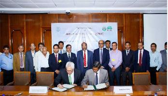 Bangladesh Bank signs MoU with ICIEC