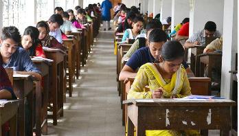 Dental college admission test result published