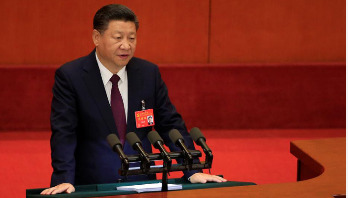চীনের কমিউনিস্ট পার্টির মহাসম্মেলন শুরু