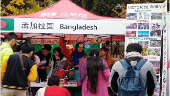 2nd Int'l cultural festival begins at YNU