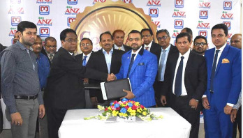 ANZ to build Iconic Meghna Bhaban in Ctg