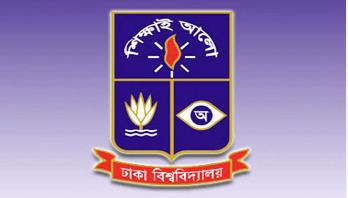 DU 'Ka' unit admission test held