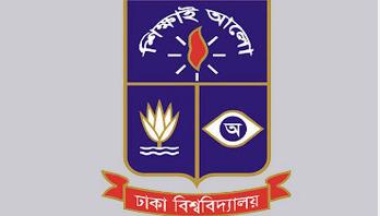 Dhaka University 'Ka' unit admission test on Oct 13