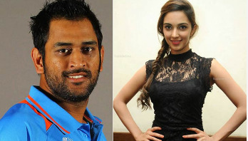 Kiara wants to go on a date with Dhoni