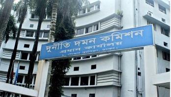 ACC summons BASIC Bank Ex-Chairman