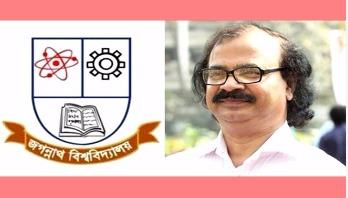জগন্নাথ বিশ্ববিদ্যালয়ের এক যুগ : অগ্রযাত্রার ভিত্তি
