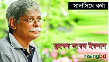 শিক্ষক এবং শিক্ষকতা    মুহম্মদ জাফর ইকবাল