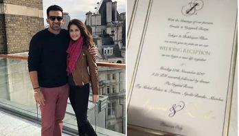 Sagarika Ghatge, Zaheer Khan are married now