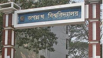 JnU D-unit admission test result published