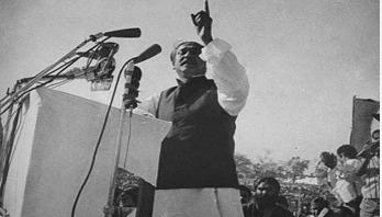 Nation to celebrate recognition of Bangabandhu's speech on Nov 25