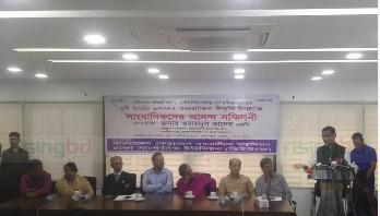 'নবম ওয়েজবোর্ড গঠনে যুক্তিসঙ্গত সমাধান খুঁজুন'