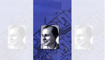 বাংলা কবিতায় 'ধ্রুপদী রীতির প্রবর্তক' সুধীন্দ্রনাথ