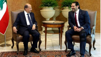 Lebanon Hariri crisis: President demands Saudi answers