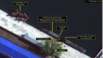 N. Korea's submarine ballistic missile program moves ahead