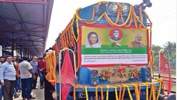 Bandhan Express makes its first commercial run