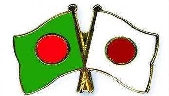 বাংলাদেশ-জাপান তৃতীয় অর্থনৈতিক সংলাপ অনুষ্ঠিত