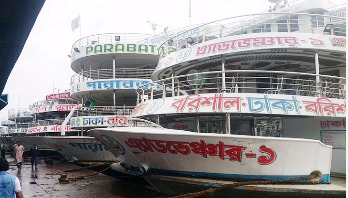 Water transports suspended from Barisal