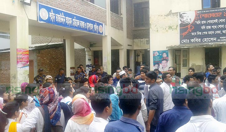 Shaheed Tajuddin Medical College closed sine die