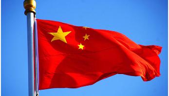 রাখাইনের গভীর সমুদ্রবন্দরের ৭০ শতাংশের মালিক হচ্ছে চীন