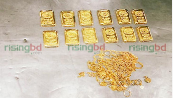 Man held with gold worth Tk 75 lakh