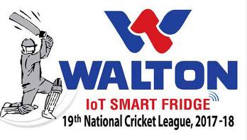 5th round of Walton Nat'l Cricket League begins Friday