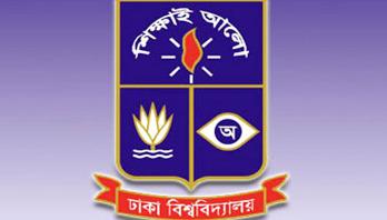 DU Ga unit admission test results in evening