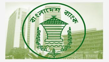 26 expatriates get remittance award