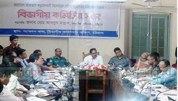 DCs asked to be humane to Rohingyas