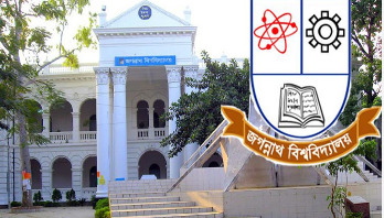 JnU 'B' unit admission test held