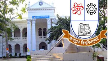 JnU 'B' unit admission test held