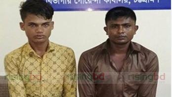 Two Rohingya siblings arrested with Yaba