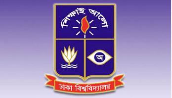 DU 'Kha' unit admission test result published