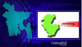 Man hacked to death in Gopalganj