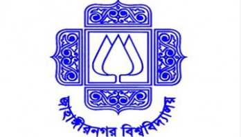 JU admission test begins Sunday