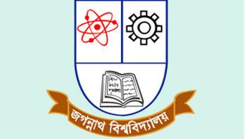 JnU 'B' unit entry test result published